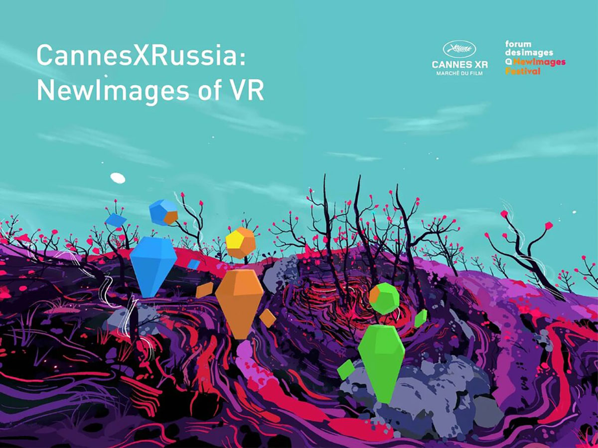 Выставка Cannes VR