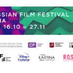 Russian Film Festival  в Индии